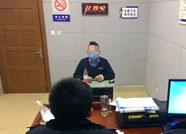 """冒充警察、虚构销售口罩诈骗……潍坊高密这个""""戏精""""被警方抓获"""