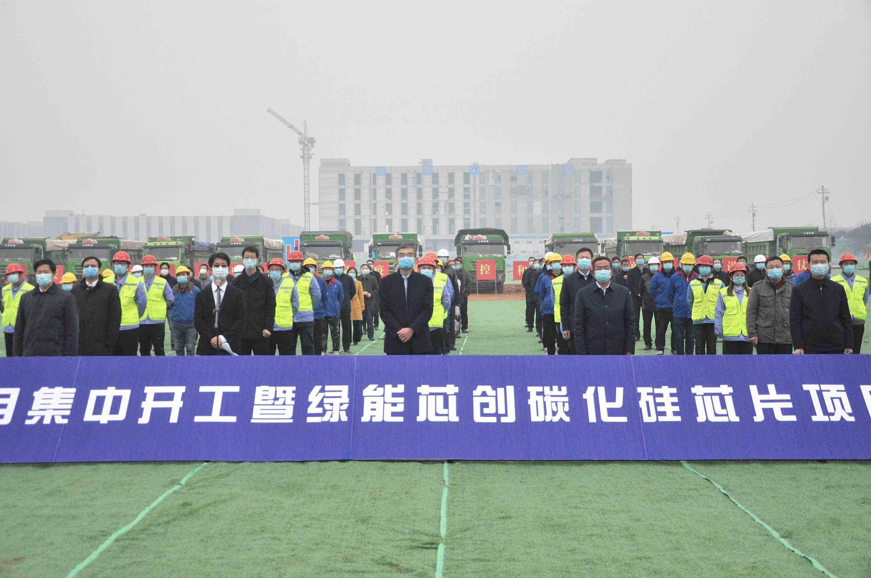 总投资239亿!淄博高新区22个重大项目集中开工