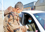 """68秒丨累点不算啥! 潍坊社区志愿者奋斗在战""""疫""""一线"""