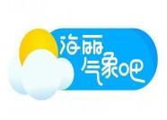 海丽气象吧丨冷空气来袭 潍坊2月24日再迎降雨
