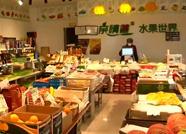 央视《新闻30分》:山东青岛生活服务单位陆续恢复营业