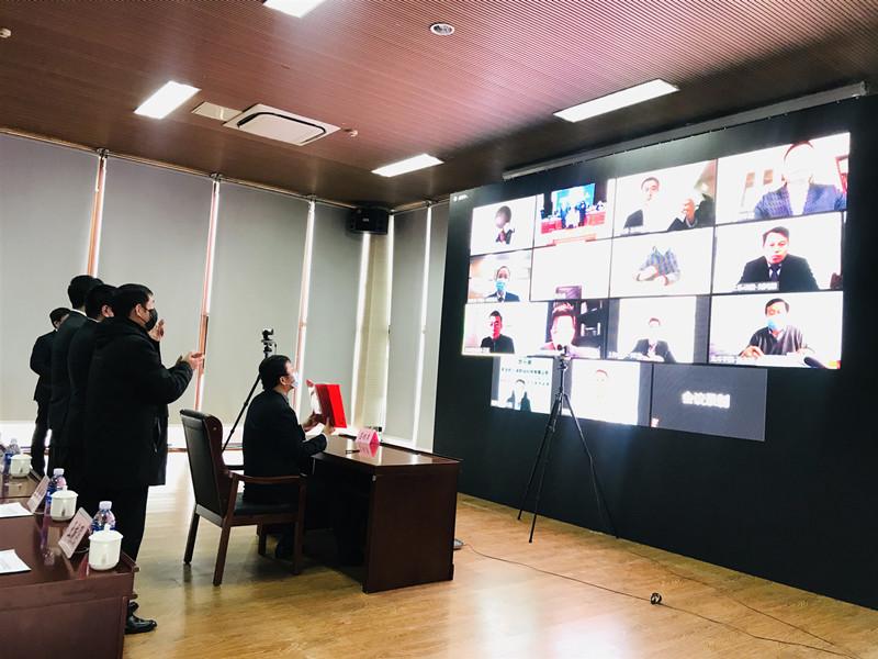 总投资超20亿  青岛5G高新视频实验园区14个项目集中网上签约