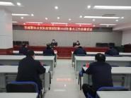 """疫情防控、城市管理""""两手抓"""" 潍坊2020年城管执法将实施""""五大攻坚行动"""""""