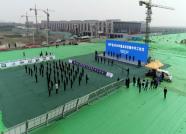 """41秒丨吹响复工""""冲锋号""""潍坊市坊子区31个项目集中开工"""