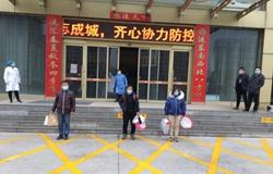 聊城开发区32名新冠肺炎密切接触者全部解除集中医学观察