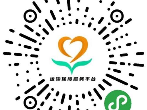 青岛信息化平台助力疫情防控和复工复产