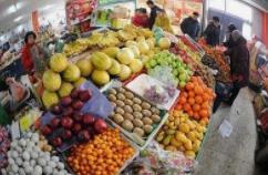 2019年全省经济社会发展情况解读⑫2019年山东居民消费价格保持稳定