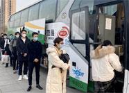 潍坊将有序恢复公共交通和县际班车客运运营,这些注意事项要注意