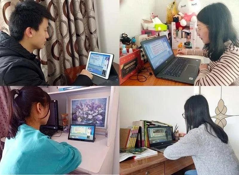 """线上教学""""花样""""多 山东省属本科高校到课率97.65%"""