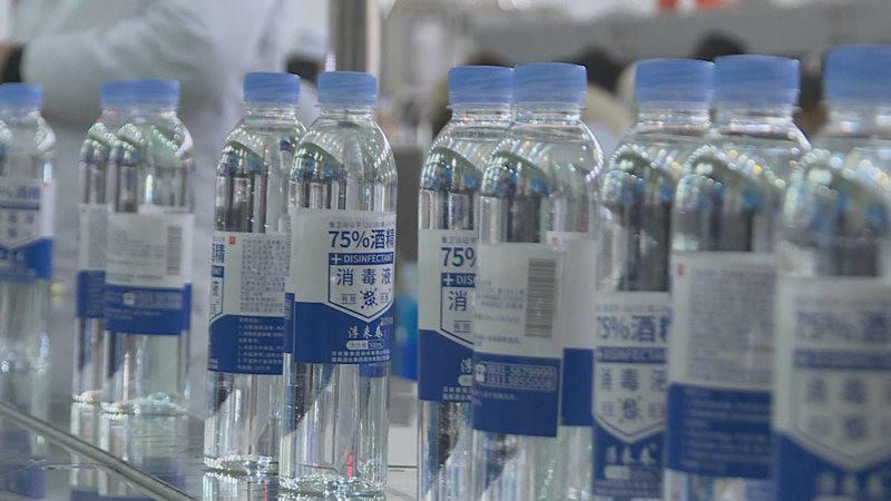 消毒产品违法违规 山东卫健委执法监察局公布一批典型案例