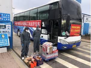 """济南机场二期改扩建全面复工 """"点对点""""助复工人员顺利返济"""