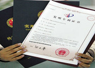 潍坊高新区将为辖区企业免费提供100件专利申请服务
