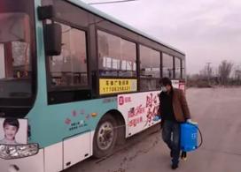 每车限坐15人!聊城冠县部分公交线路已恢复运营