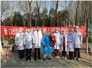 临沂市新冠肺炎住院病例仅剩1例!
