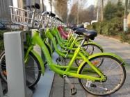 水气暖供应、公共自行车运营……潍坊市政全力助推企业复工