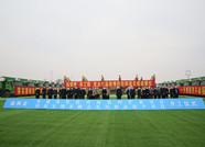 潍坊临朐:10天落地13个大项目 总投资逾60亿元