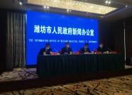 迎接国家森林城市复审!潍坊2020年计划国土绿化12万亩