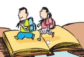 聊城教体局下发通知 要求各教育部门认真做好开学前的各项准备工作