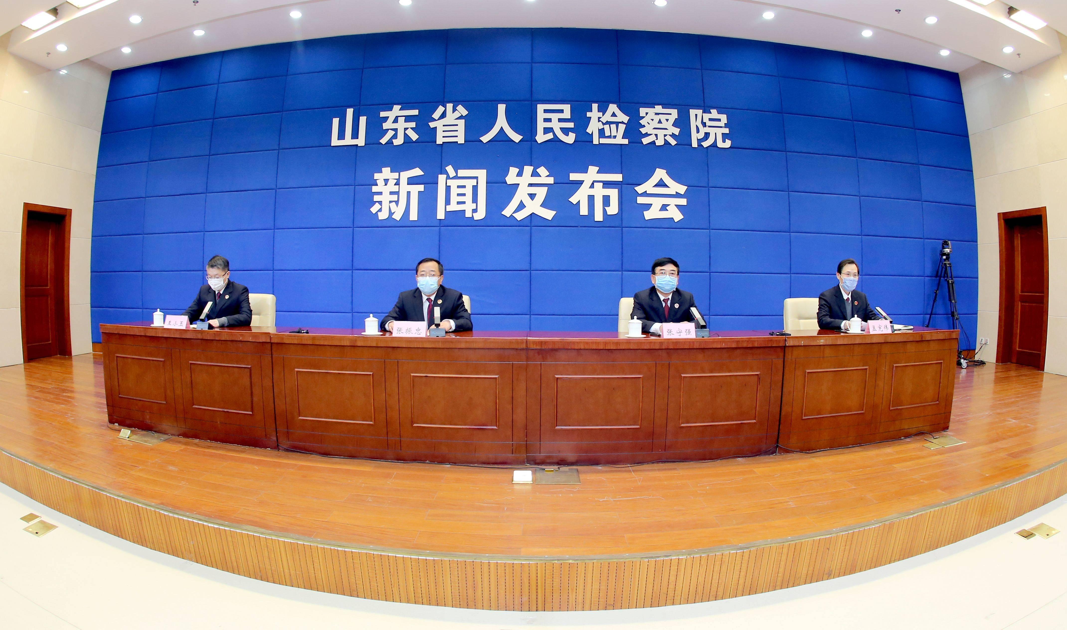 山东省检察机关妥善化解疫情期间各类矛盾纠纷,受理来信来访5960件