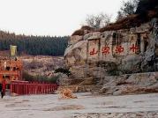 济宁水泊梁山风景区3月19日恢复开园 线上实名登记预约