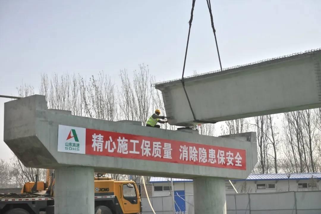 潍日高速潍坊连接线项目首片箱梁架设成功