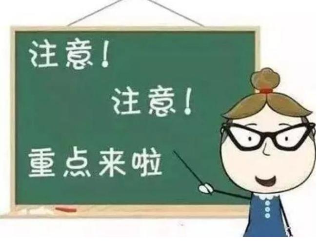 济南市推出2000万元惠民消费券 景区、旅行社、影剧院等场所均可使用