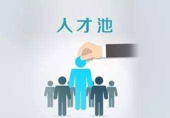 济南计划新留济大学毕业生11万人以上 打造千亿级人力资本产业集群