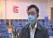 53秒丨临邑县委书记林春元:全力以赴做好12个领域改革攻坚