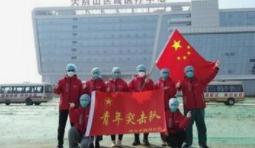 """致敬!聊城22名医护人员被授予""""黄冈市荣誉市民""""称号"""