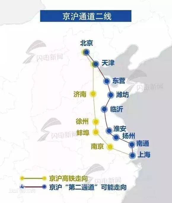 青岛将新建青岛西至京沪二通道铁路