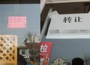 【今日聚焦】聊城市东昌府区堂食开放到底卡在哪?