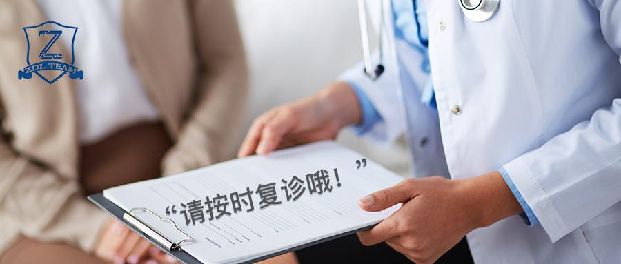 济南确诊病例治愈出院后如何管理?回家后要注意什么?