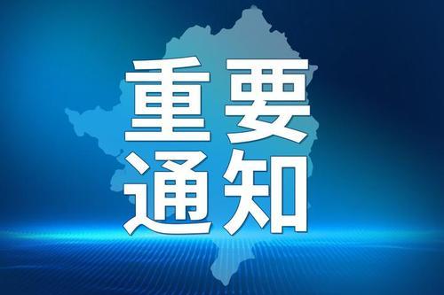 清明期间淄博各殡葬服务机构将封闭管理 可提供免费网络祭扫服务