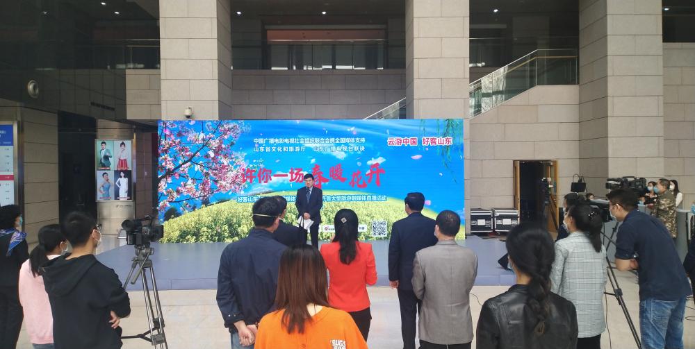 """""""云游中国—好客山东2020全国媒体带你网上游齐鲁""""系列直播活动启动"""