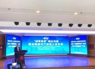 """22家银行为威海青年送上40亿元创新创业""""大礼包"""""""