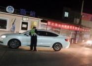 泰安高速交警开展周末夜查,专盯这些交通违法行为
