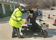 现场登记服务点105处!威海电动自行车现场挂牌业务恢复办理