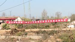 50秒|郑济高铁聊城东昌府段工程放线清点丈量工作已完成