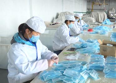 24秒|滨州阳信家纺企业紧急转产 让周边百姓用上物美价廉的口罩