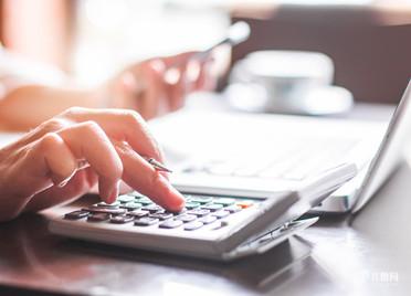 企业贷款额度最高300万元!山东出台创业担保贷款实施办法