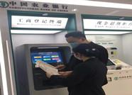 潍坊临朐县首批营业执照自助打印终端设备正式上线运行