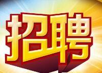 来应聘吧!济南市中心医院招聘全日制博士,薪资待遇每年24万+