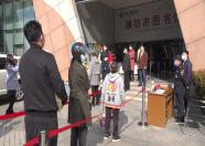 """70秒丨每天限额400人、图书消毒80分钟 潍坊市图书馆将实行""""防疫新规"""""""