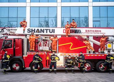 潍坊市消防救援支队公开招收225名政府专职消防队员