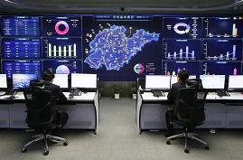 """山东电力交易中心完成""""不见面""""年度交易 支持复工复产"""