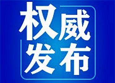 """商铺、门店、庭院都有责任主体 潍坊全面推行""""门前五包""""责任制"""