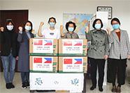 德州向菲律宾三宝颜市捐赠医用外科口罩1万只