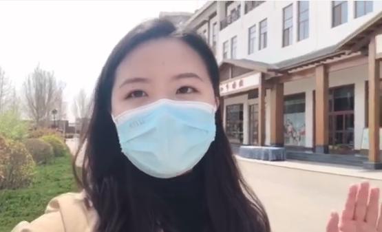 Vlog|记者实地探访山东援助湖北医疗队第三批返鲁人员集中休整酒店