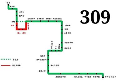 聊城冠县城区公交309线路因道路施工临时调整
