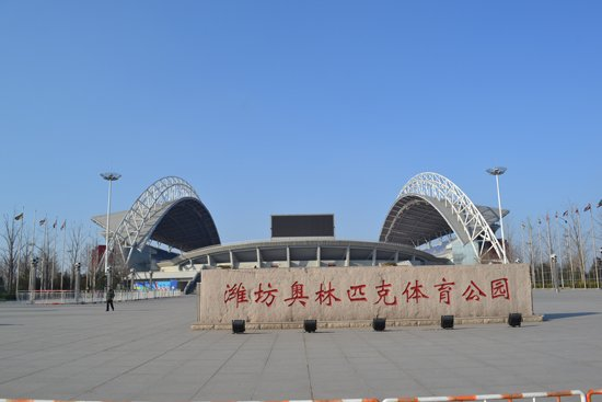 潍坊:体育场所复工营业 日接待量不超过日最大承载量的50%